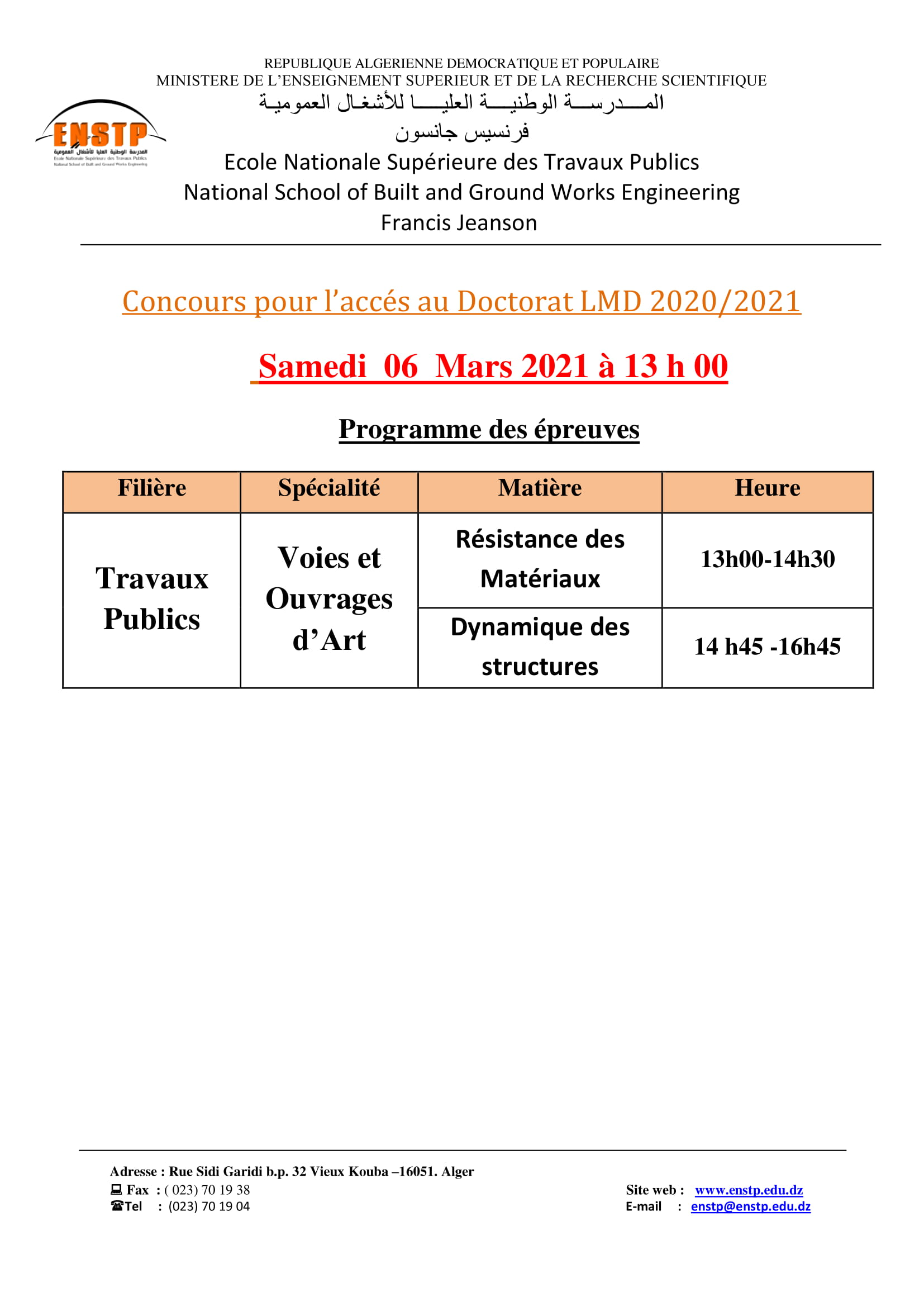 Concours LMD
