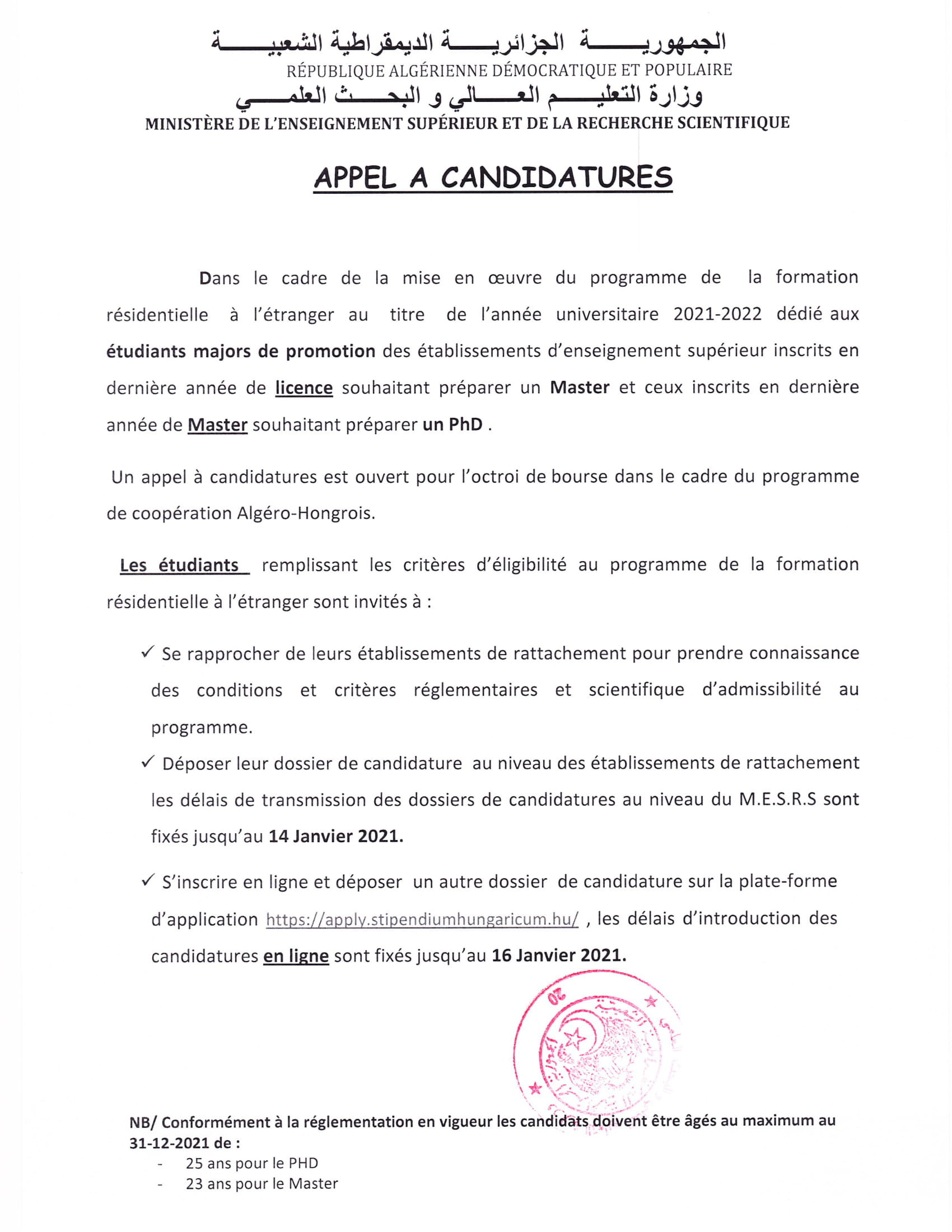 appel à candidature 2021 2022 1